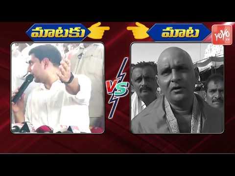 Nara Lokesh Vs Kodali Nani   YSRCP Vs TDP   Chandrababu Vs AP CM Jagan   YOYO TV Channel