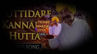 !!!.HUTTIDARE -KANNADA -NADALLI HUTTABEKU--!!! DJ SONG...!!! DJ AJAY DHARWAD..!!!.