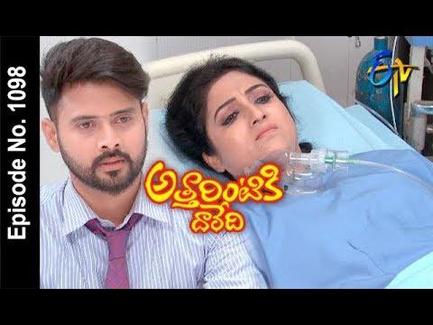 Attarintiki Daredi   12th May 2018    Full Episode No 1098   ETV Telugu