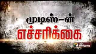 Modi should rein in those who indulge in controversial speeches-Moody's financial services company Spl hot tamil video news 31-10-2015