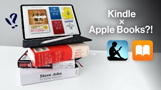 【Kindle × Apple Books】 Reading Hacks on iPad You Didn't Know!