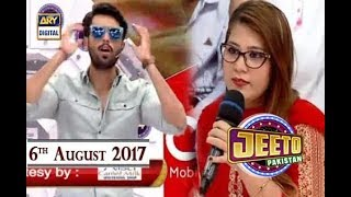 Jeeto Pakistan - 6th August 2017  - ARY Digital Show