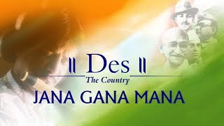 Jana Gana Mana (Instrumental)   DES - The Country   Flute   Padmanabha Bapu   Independence Day