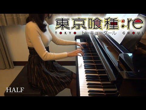 東京喰種 トーキョーグール:Re ED HALF 女王蜂 Tokyo Ghoul:re Ziyoou-vachi [piano]