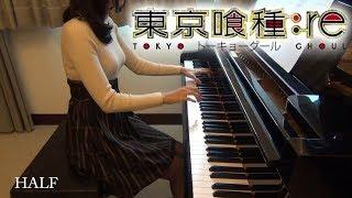 東京喰種 トーキョーグール:Re ED HALF 女王蜂 [ピアノ] Tokyo Ghoul:r...