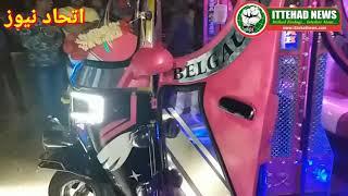 ITTEHAD NEWS - LUXURY AUTO IN BELGAUM