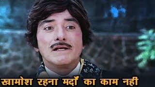 मरते दम तक - जबरदस्त अंतिम सीन - राज कुमार और गोविंदा