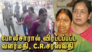 CR Saraswathi and Valarmathi denied permission to meet Sasikala in jail after 3 hours of waiting