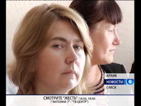 В Омске в федеральный розыск объявлен директор агентства недвижимости