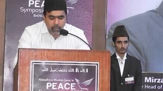 Musaddiq Ahmad Sb @ Ahmadiyya Peace Symposium Bangalore 2013
