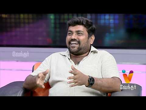 70MM Cinema Encyclopedia   Nagesh Thiraiyarangam Team   [Epi-46]   (18/02/2018) 