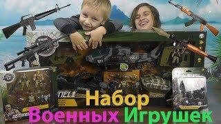 Распаковка Огромный Набор Военных Игрушек! Мечта Игрушки Для Каждого Мальчика!