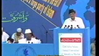 Urdu Nazm ~ Waqt Kam Hay Buhat Hain Kaam Chalo (Jalsa UK 1997)