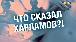 Текст: о смайликах, съёмках и реакции Гарика Харламова