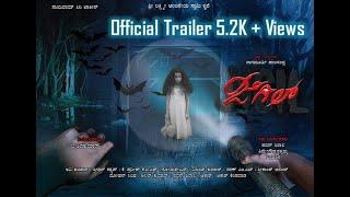 JIGIL Movie Official Trailer Kannada