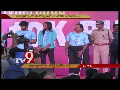 "Vijay Devarakonda, PV Sindhu participate in ""I Support SHE Teams"" - TV9"