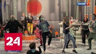 Столичные театры уходят на добровольный карантин - Россия 24