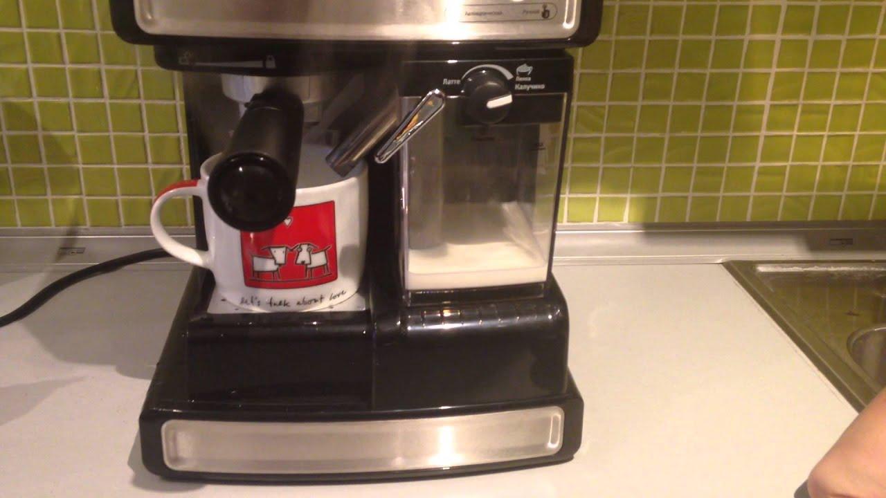 инструкция для кофеварки vitek