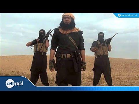 الأمم المتحدة : عشرات آلاف من داعش في العراق وسوريا  - نشر قبل 17 ساعة