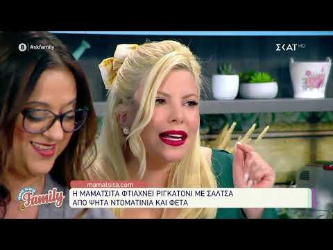 Ριγκατόνι με ψητά ντοματίνια και φέτα  | Mamatsita | Baked Feta Pasta