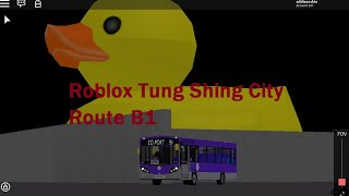 [4x] Roblox Tung Shing City Route B1 à EO Port POV Timelapse
