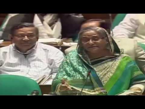 একি বললেন প্রধানমন্ত্রী শেখ হাসিনা ??? ব্যাপক মজা পাইবেন !! Sheikh Hasina Funny Video