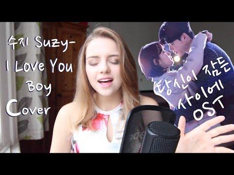 수지 (Suzy)-  I Love You, Boy [당신이 잠든사이에 OST] Cover