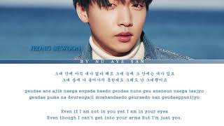 """Jeong Sewoon (정세운) – """"It's you"""" Lyrics [What's Wrong with Secretary Kim OST Part 2] (Ham/Rom/Eng)"""