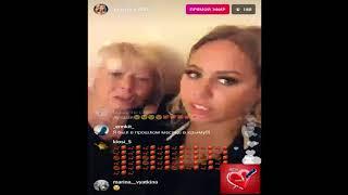 Маша Кохно прямой эфир 8 08 2018 Дом 2 новости 2018