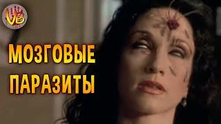 Паразиты и Королева: МонстрОбзор фильма ужасов «Факультет»