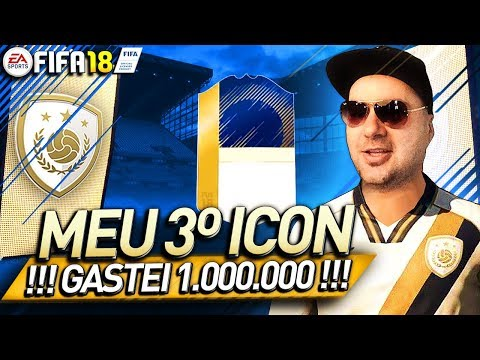 MEU 3º ICON NO TIME - DESAFIO GASTEI 1 MILHÃO DE COINS - FIFA 18 ULTIMATE TEAM