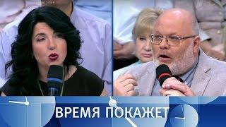 Украинские провокации. Время покажет. Выпуск от 04.06.2018