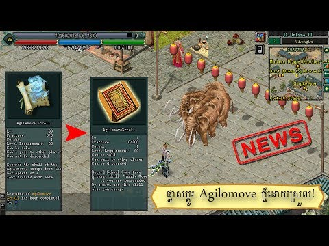 How to reset old agilimov to new agilimove JXII -Khmer Version