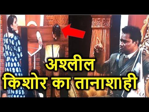 NandKishore Dictatorship Continues -...