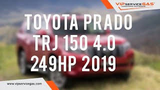 Гбо на Toyota Prado TRJ 150 4.0 249hp 2019 NEW. Газ на Тойоту Прадо. (ГБО Landi Renzo Italy)