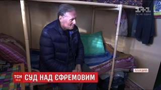 Тюремний 'пентхауз' Єфремова: екс-соратник Януковича показав життя за ґратами