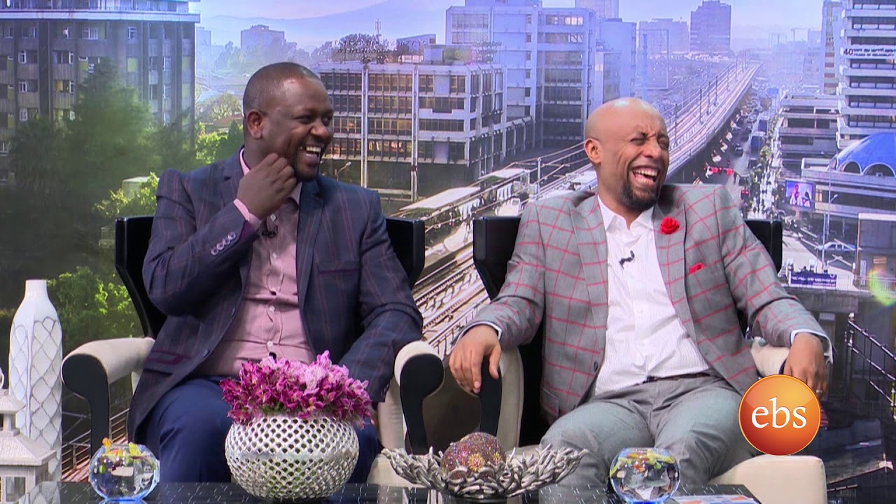 Download Sunday with EBS: Netsanet Workneh and Seifu Fantahun