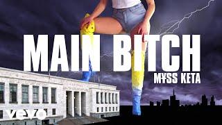 Смотреть клип M¥Ss Keta - Main Bitch