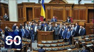 Русофобская Рада Украины завершила свою работу. 60 минут от 12.07.19