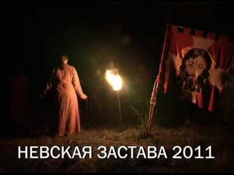 Невская застава 2011, Музыка радикум и Светлана Гурова.avi