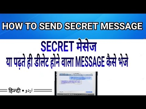 hidden messages managers send Take a look at how you can find the hidden messages you've been sent in the facebook messenger app on your iphone or ipad  how to find hidden messages in facebook .