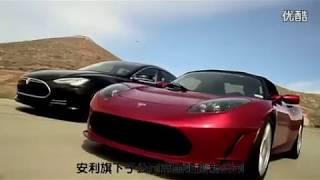 Ô tô điện Tesla sạc không dây nhanh nhất thế giới First speed Tesla