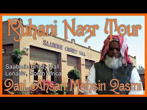 Ruhani Nazr  - Saaberie Chistie Hall - Qari Ahsan Mohsin Qasmi