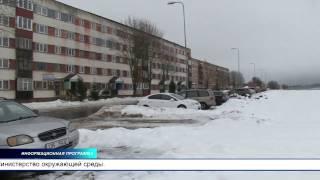 Собственник земельного участка по адресу Ахтме мнт. 27 а, запретил парковку  на своей территории