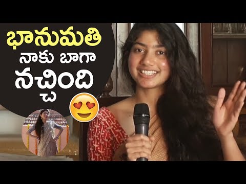 Thumbnail: Sai Pallavi Gets Excited About Bhanumathi Character In Fidaa Movie | TFPC