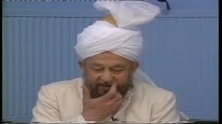 Il vous purifie en vous dépouillant de vos faiblesses l commentaires du Saint Coran -  22 Mars 1992