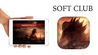 Обзор игры Годзилла для iPad от Soft CLub(, 2014-07-24T13:34:35.000Z)