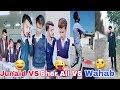 Best Video Inside Punjab College Boys Girls TikTok Musically Video | Junaid vs SherAli Vs Wahab