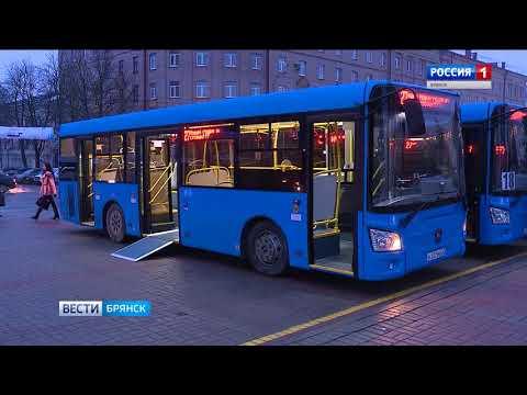 В Брянске - новые автобусы