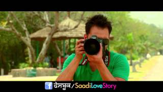 Rubaroo Song ft. Amrinder Gill & Neetu Singh - Saadi Love Story